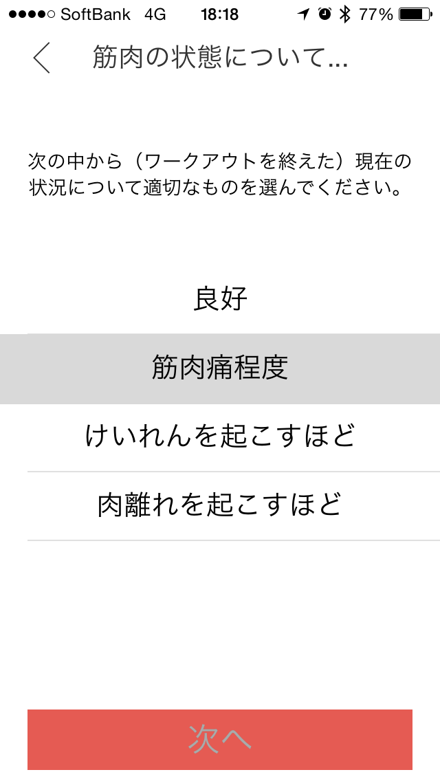 2015-08-08_05_アンケート2